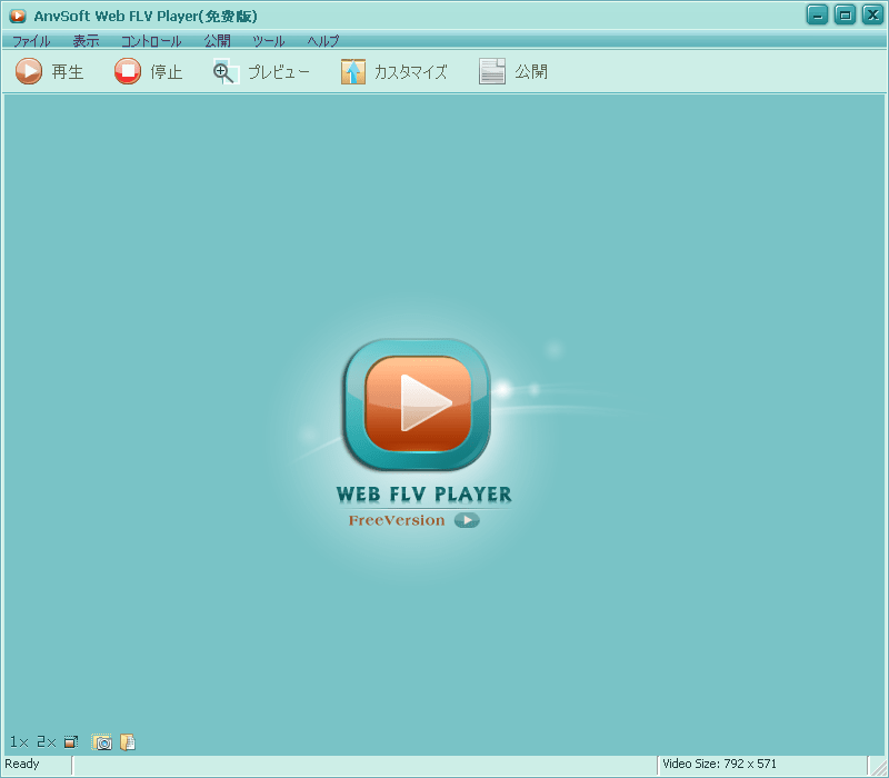 Anvsoft Web FLV Player