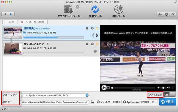 Apowersoft Mac動画ダウンロードソフト無双