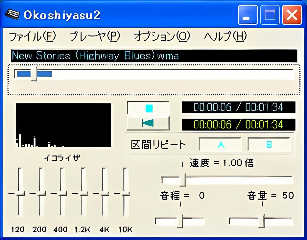 Okoshiyasu2