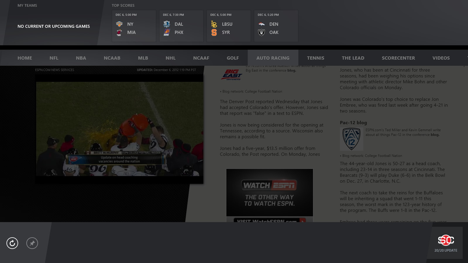 The ESPN App for Windows 10