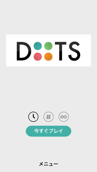Dots: A Game About Connecting