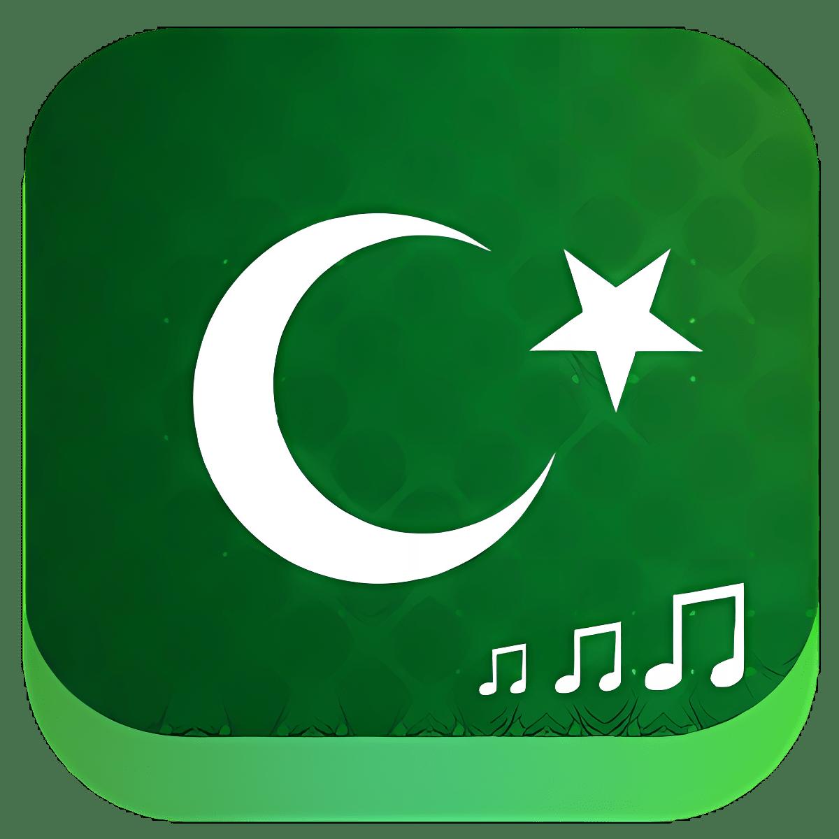 Musica islamica