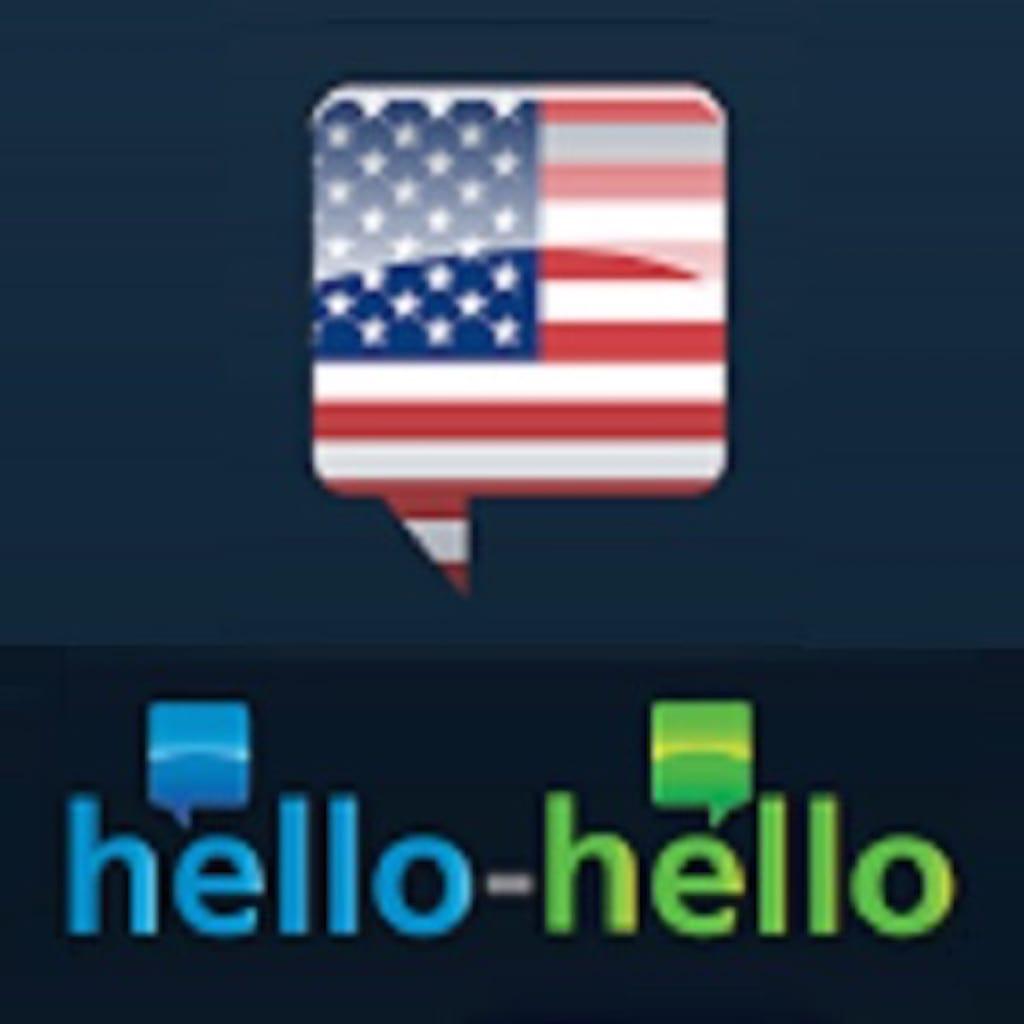 Inglés - Cursos de Inglés (Hello-Hello)
