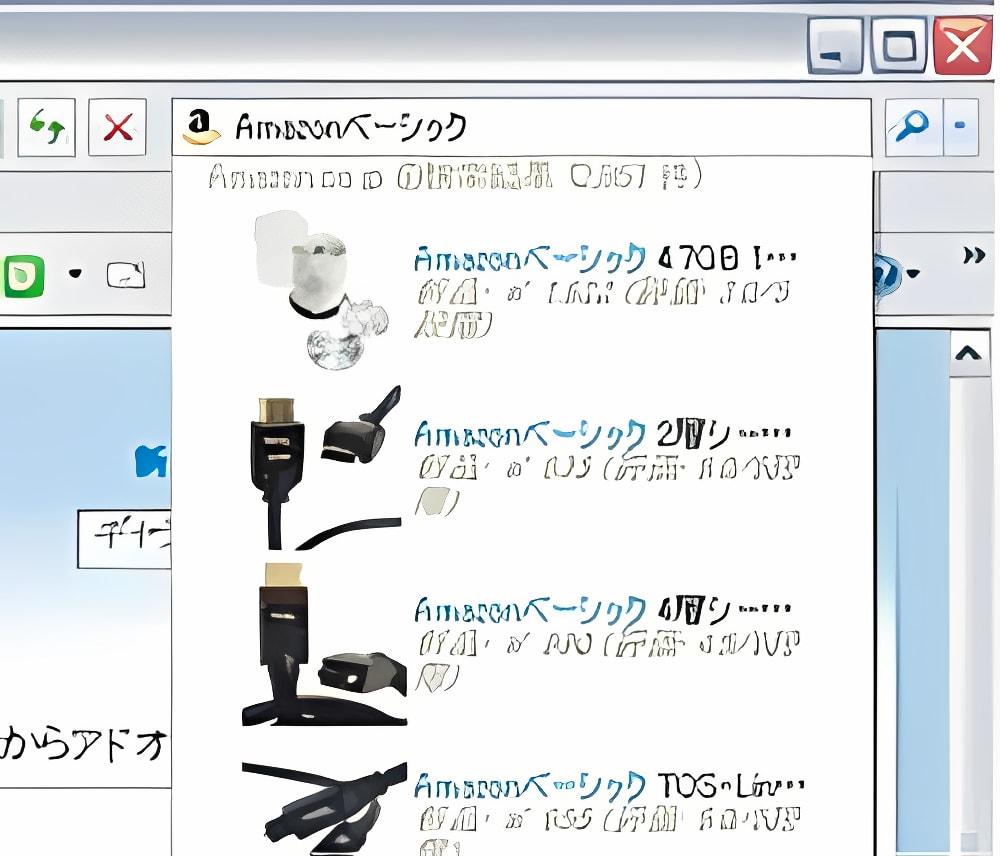 アマゾン商品検索