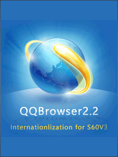 QQ Browser
