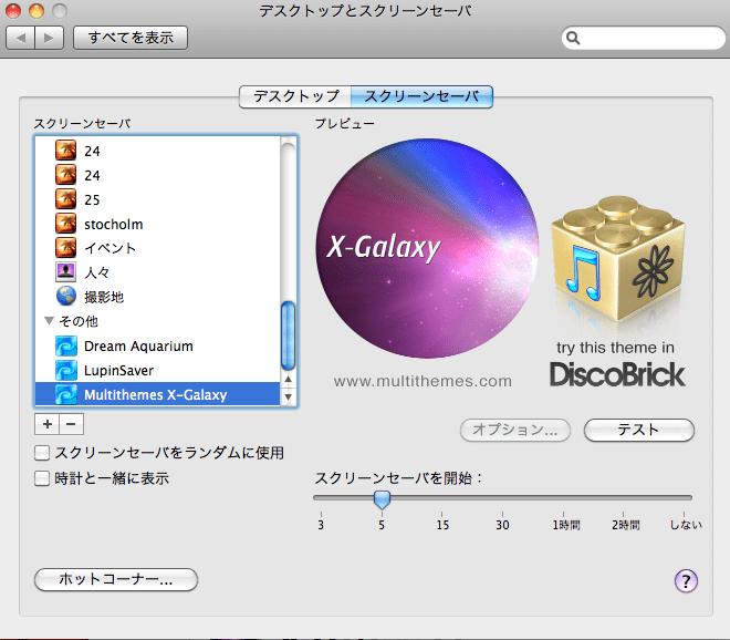 X-Galaxy