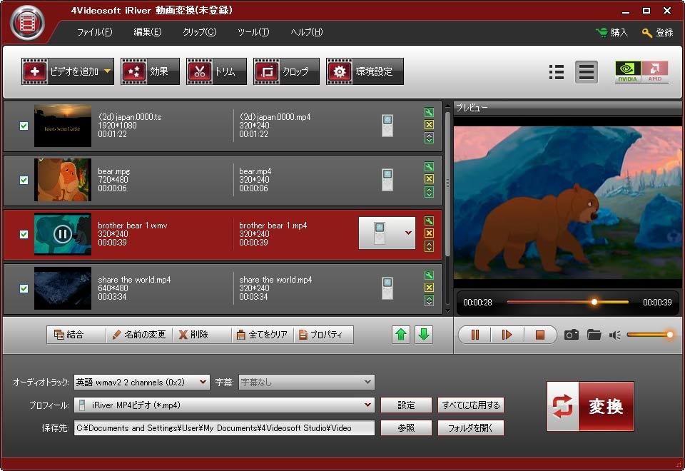 4Videosoft iRiver Video Converter