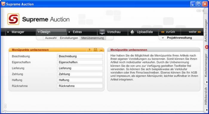 Supreme Auction