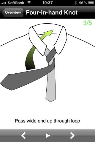 vTie - necktie guide