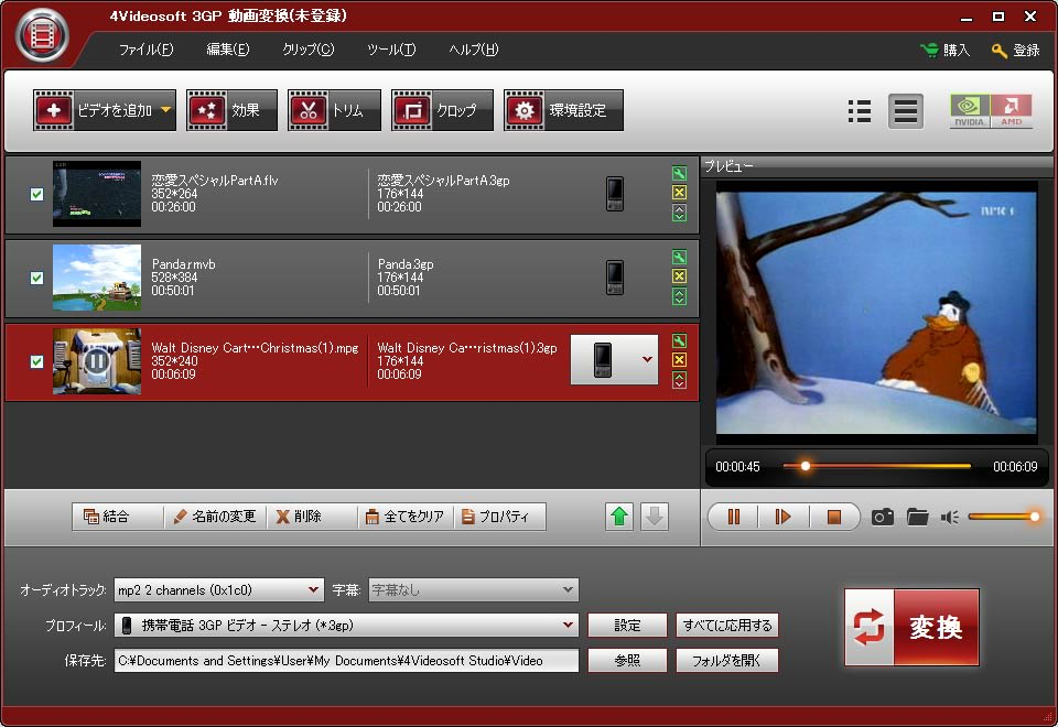 4Videosoft DVD to 3GP Converter