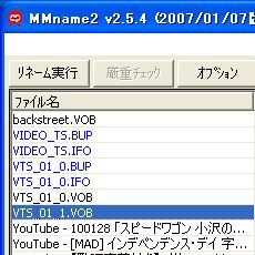 MMname2