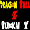 Dragon Ball Z Budokai X