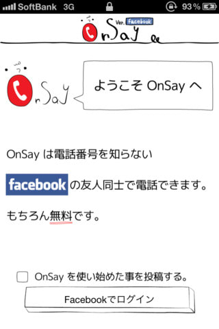 OnSay for Facebook