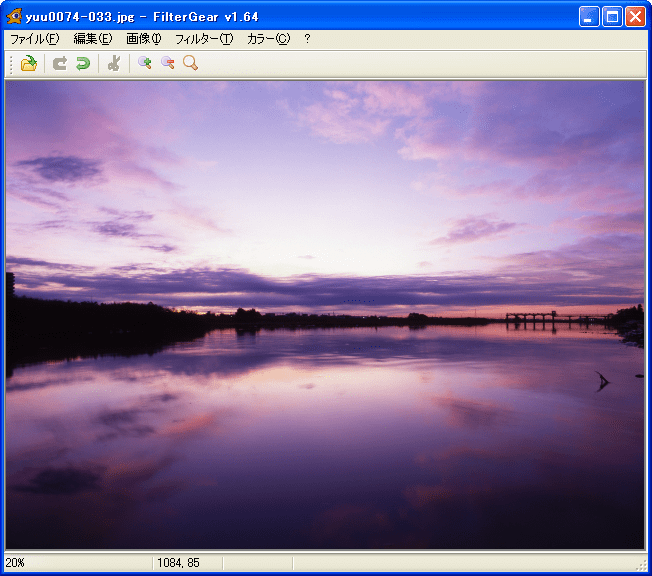 FilterGear