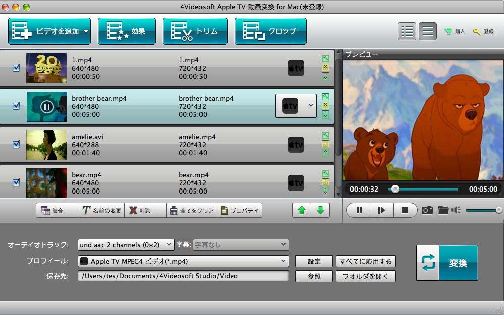 4Videosoft Apple TV Video Converter for Mac