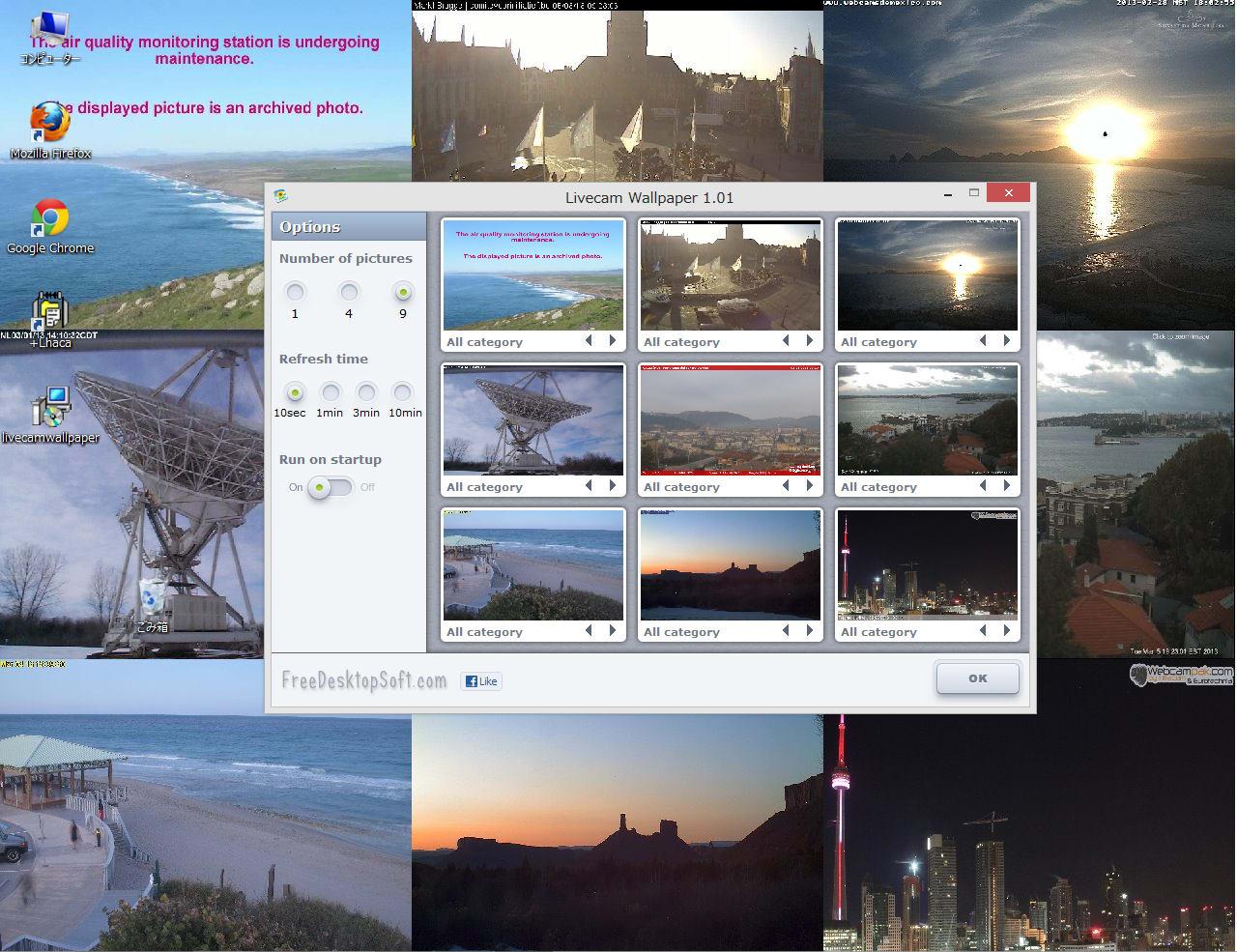 Livecam Wallpaper