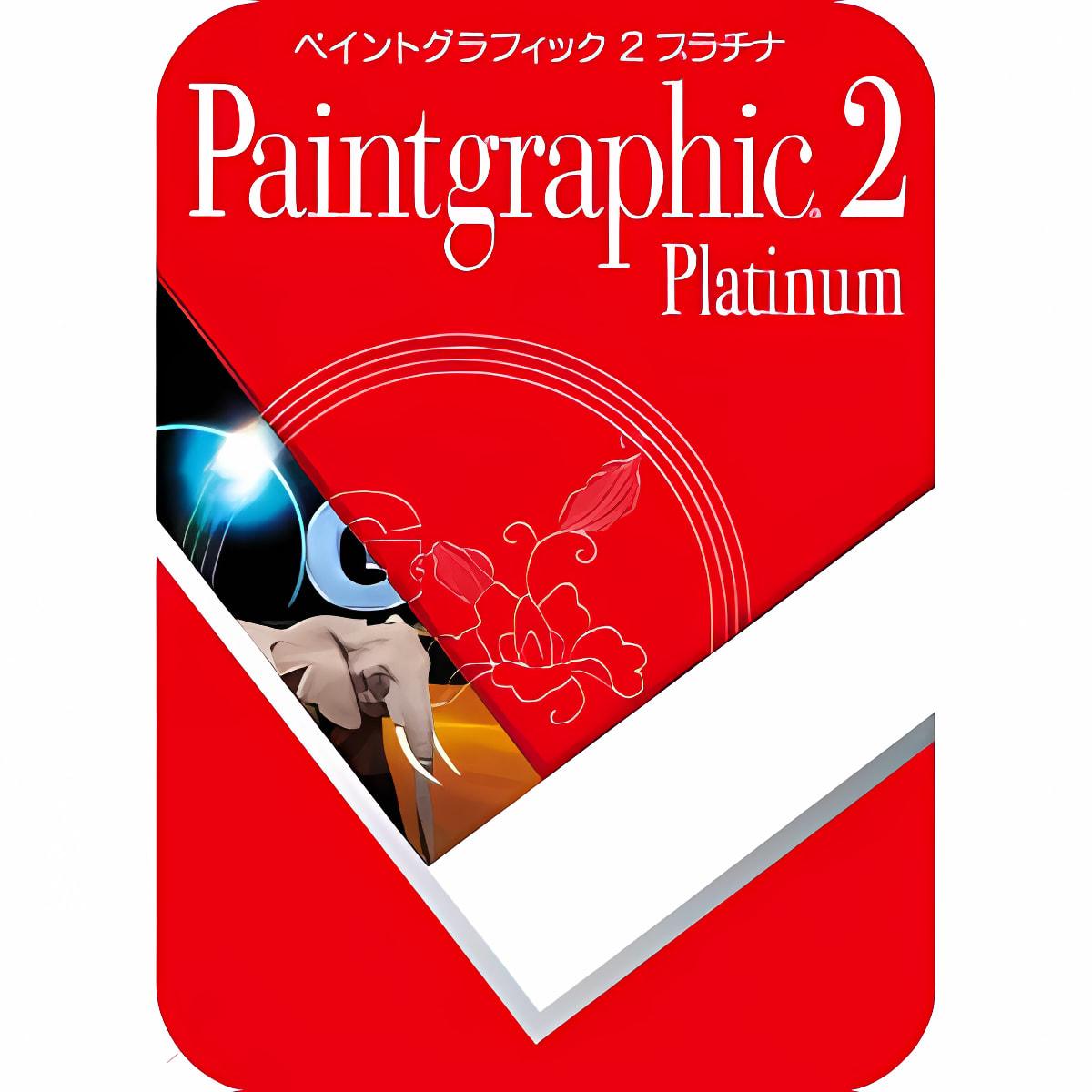 Paintgraphic®