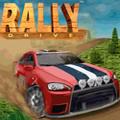 Rally Drive