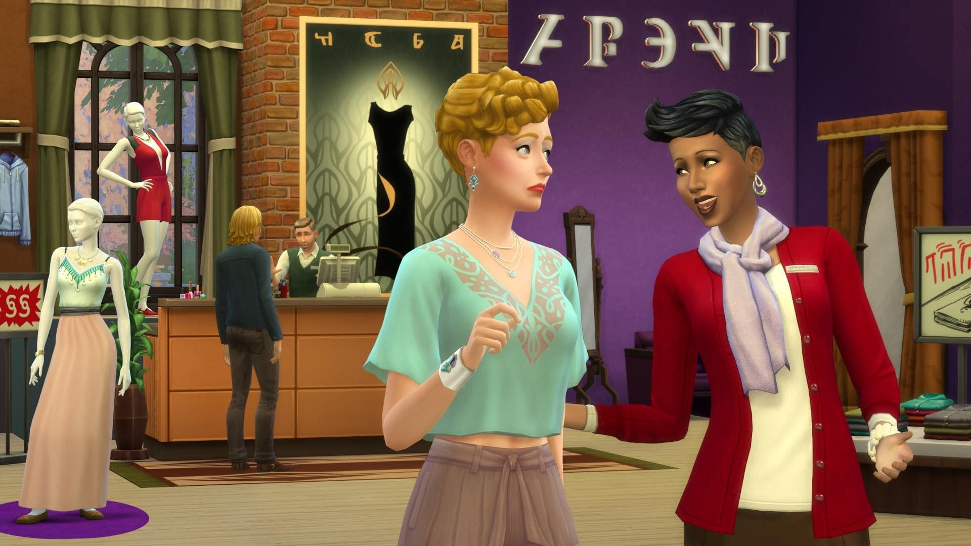 The Sims 4: Get to Work!