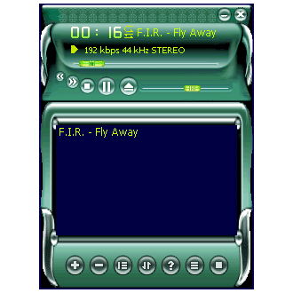 IBE Music Player