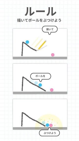 Brain Dots(ブレインドッツ)